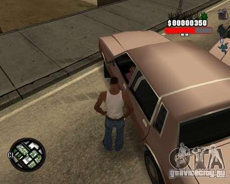 C-Hudik для GTA San Andreas второй скриншот