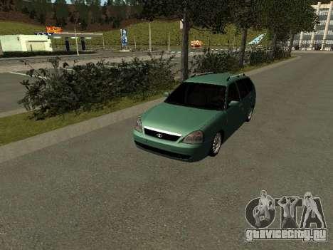 ВАЗ 2171 для GTA San Andreas