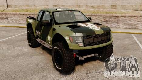 Ford F150 SVT 2011 Raptor Baja [EPM] для GTA 4