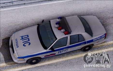 Ford Crown Victoria ДПС для GTA San Andreas вид сзади