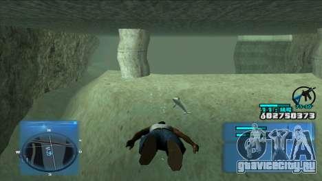 C-HUD Battlefield 3 для GTA San Andreas третий скриншот