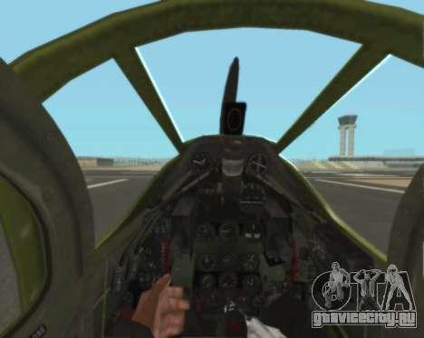 Aircobra P-39N для GTA San Andreas вид сбоку
