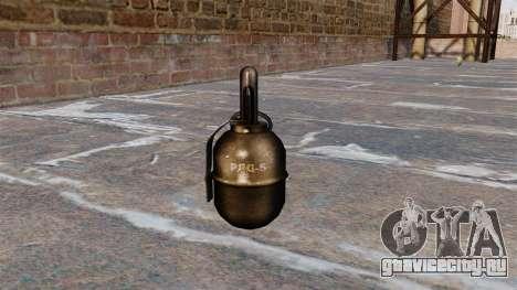 Ручная граната РГД-5 v2.0 для GTA 4