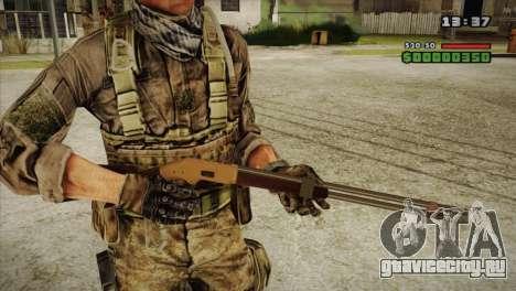 Cuntgun HD для GTA San Andreas четвёртый скриншот