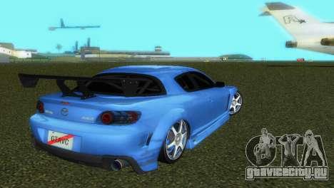 Mazda RX8 Type 1 для GTA Vice City вид сверху