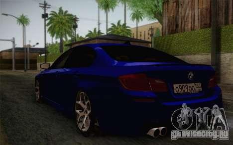 BMW M5 F10 v2 для GTA San Andreas вид слева
