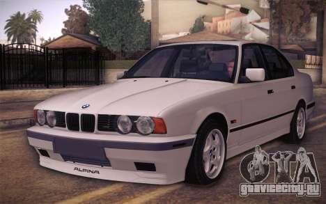 BMW E34 Alpina для GTA San Andreas
