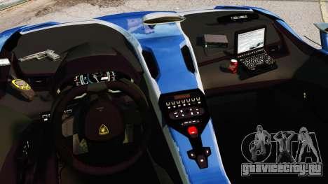Lamborghini Aventador J Police для GTA 4 вид изнутри