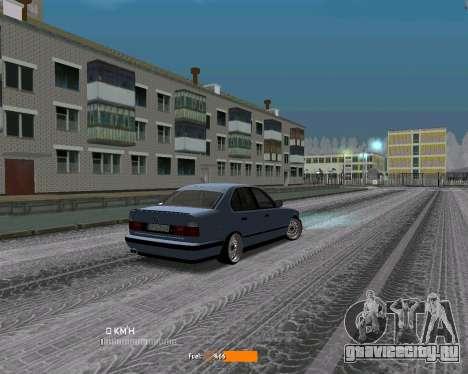 BMW E34 JDM для GTA San Andreas вид справа