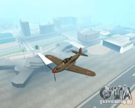 Aircobra P-39N для GTA San Andreas вид сзади