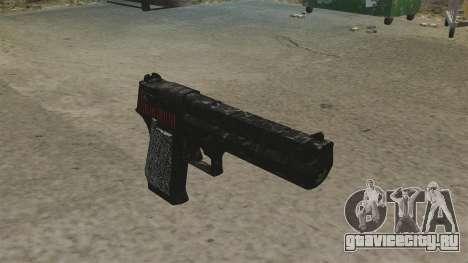 Пистолет Desert Eagle Propa Gangsta для GTA 4