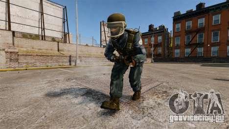Французский спецназовец GIGN для GTA 4