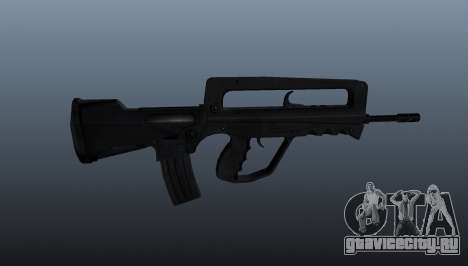 Автомат FAMAS для GTA 4 третий скриншот