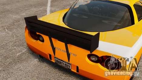 Extreme Spoiler Adder 1.0.4.0 для GTA 4 четвёртый скриншот