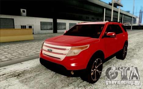 Atmosphere realistic autumn v1.0 для GTA San Andreas