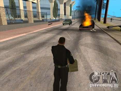 НСВТ для GTA San Andreas восьмой скриншот
