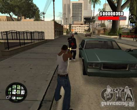 C-Hudik для GTA San Andreas третий скриншот
