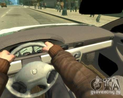 ГАЗ Волга Сайбер для GTA 4 вид сзади
