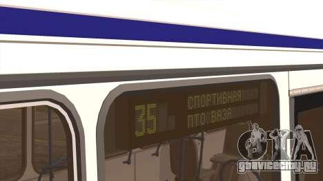 ЛиАЗ 5256.57 2007 для GTA San Andreas вид справа