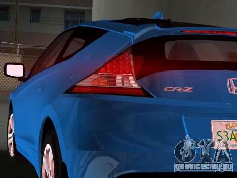 Honda CR-Z 2010 для GTA Vice City вид справа