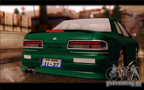 Nissan Silvia Drift для GTA San Andreas вид сзади