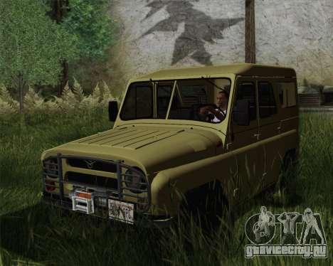 UAZ 31512 для GTA San Andreas