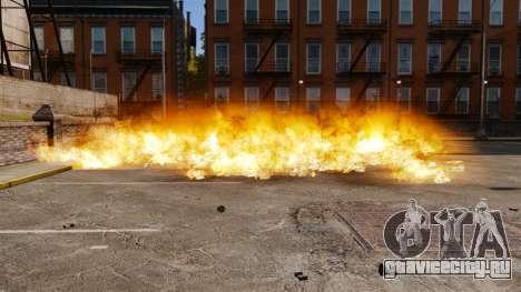 Новая настройка пожаров и взрывов для GTA 4