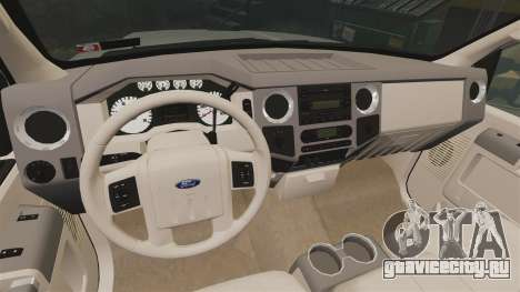 Ford F-350 Pitbull v2.0 для GTA 4 вид сзади