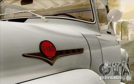 Ford F100 1956 для GTA San Andreas вид справа