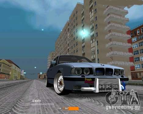 BMW E34 JDM для GTA San Andreas