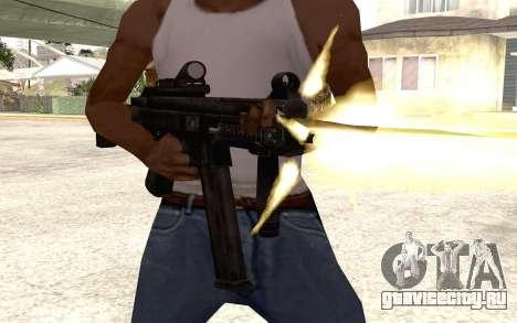 UMP 45 для GTA San Andreas