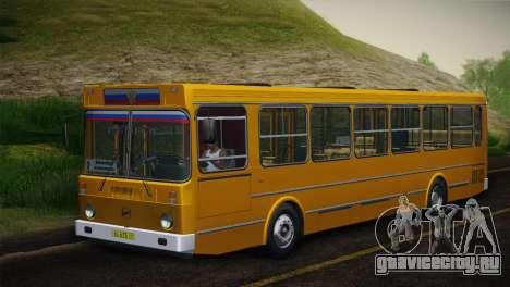 ЛиАЗ 5256.00 Скин-пак 5 для GTA San Andreas вид изнутри