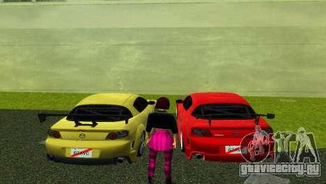 Mazda RX8 Type 1 для GTA Vice City вид сзади слева