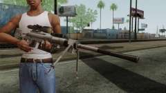 Снайперская винтовка из Call of Duty MW2