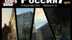 Криминальная Россия RAGE v1.4