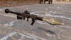 Противотанковый гранатомет Airtronic USA21