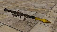 Американский противотанковый гранатомёт RPG-7