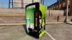Новые торговые автоматы