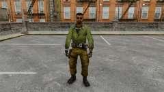 Ближневосточный террорист Elite Crew
