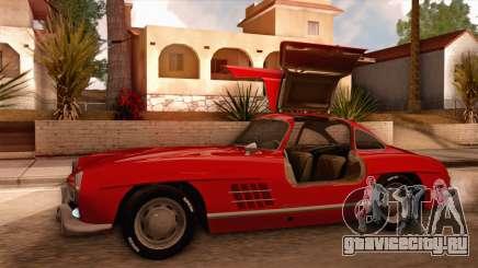 Mercedes-Benz 300SL Gullwing для GTA San Andreas