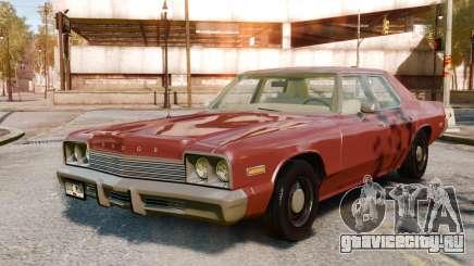 Dodge Monaco 1974 для GTA 4