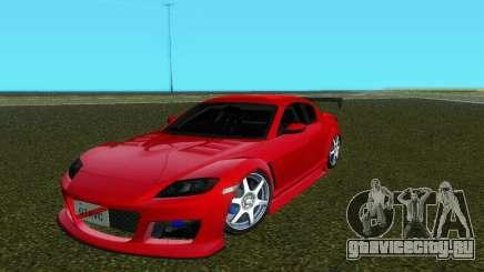 Mazda RX8 Type 1 для GTA Vice City