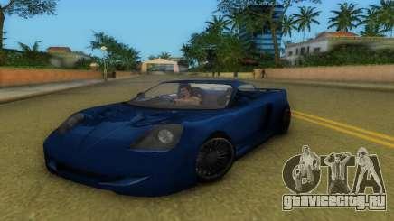 Toyota MR-S Veilside Hardtop для GTA Vice City