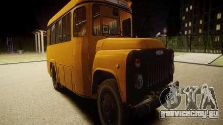 КАвЗ-685 Школьный для GTA 4