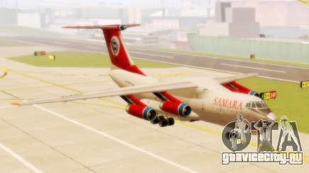 Ил-76ТД Самара для GTA San Andreas