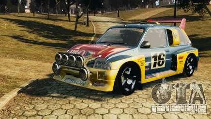 MG Metro 6r4 для GTA 4