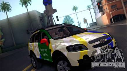Chevrolet Google Street View Chile для GTA San Andreas