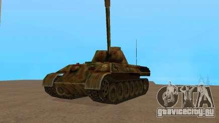 pz.kpfw v Panther для GTA San Andreas