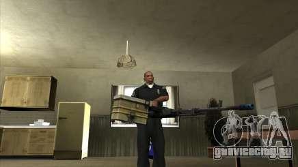 Пак Отечественного Оружия для GTA San Andreas