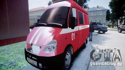 ГАЗель 2705 Пожарный Штаб для GTA 4